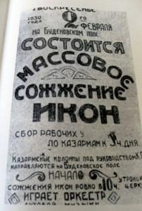 Chystá sa masové pálenie ikon. S orchestrálnym sprievodom - sovietsky plagát.